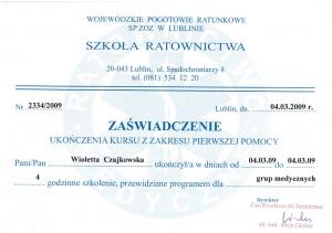 skm_c224e15112510001_0001m
