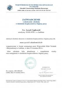 skm_c224e15112510400_0001m